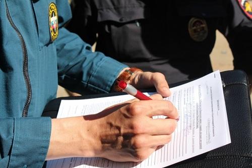 Обучение обеспечению пожарной безопасности